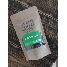 Кофе Свежей обжарки Брунди 100 г